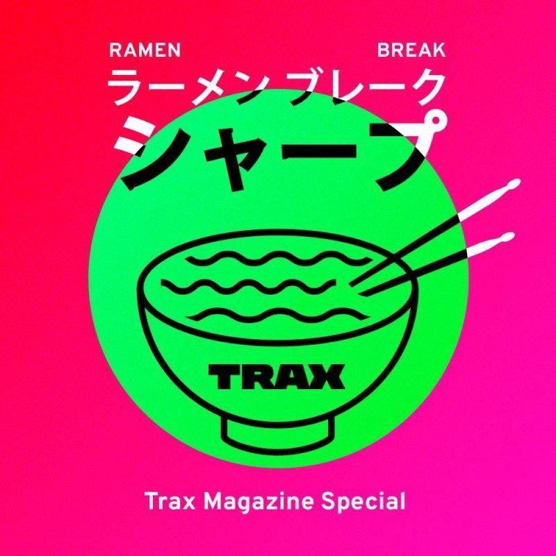 ramen break